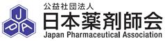 日本薬剤師会には皆加入しているのか?入会するメリット・デメリットや研修・学術大会などまとめ