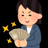 薬剤師の給与(年収)の都道府県別・職種別ランキング!年収1,000万円は可能か?目指せ高収入薬剤師
