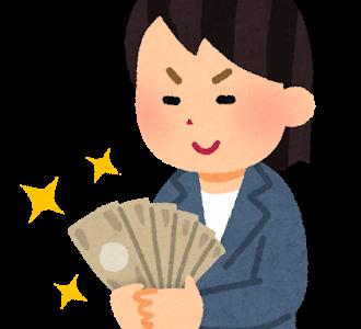 薬剤師の給与(年収)の都道府県別・職種別ランキング!年収1,000万円は可能か?日本全国の過去10年で上がったor下がった?