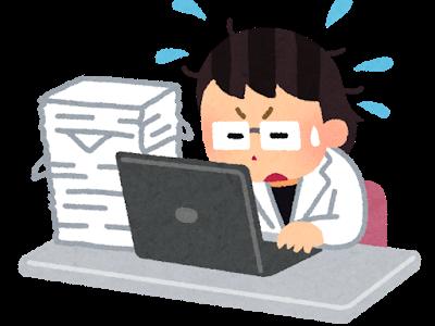 薬剤師の残業時間は他業種と比べるとずっと短いなんて大嘘!?残業が多い職場の特徴・残業をなるべく避けるコツ・過去からの推移まとめ