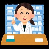 調剤薬局の薬剤師