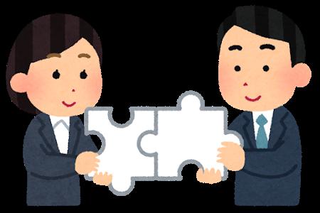 薬剤師が転職相談をするコツ。転職エージェントのアドバイザー・コンサルタントに動いてもらうために、どのようなコミュニケーション・付き合い方をすべきか?