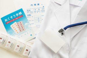 調剤薬局事務の求人は転職サイトで探すのがオススメ
