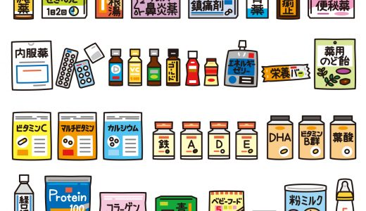 いまさら聞けないセルフメディケーション税制・医療費控除が受けられる市販の薬って…?対象商品・医療費控除・Amazonで人気の薬についても薬剤師が解説!