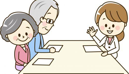 2025年問題・高齢化が進む日本で、地域の薬局・薬剤師が今後果たしていくべき役割は?在宅医療・併設複合型の店舗増加・「健康の起点」となることがカギか