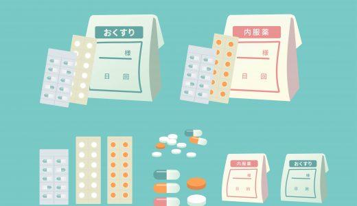「処方便」「ヨヤクスリ」などのオンライン・スマホから処方箋を送って、好きな時間に待ち時間ゼロで薬を受け取れるサービスはもっと流行るべき!実際のサービスも紹介してみます。」に変更
