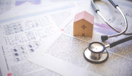 薬剤師のためのEBM・医学(医療)論文検索・読み方の解説。初心者はどこからはじめるべき?