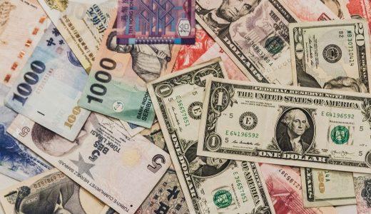 薬剤師のアルバイト、平均時給は○○円!時給が高い求人の特徴とは?ドラッグストアは土日・夜間出れる有資格大学院生に人気のバイト。