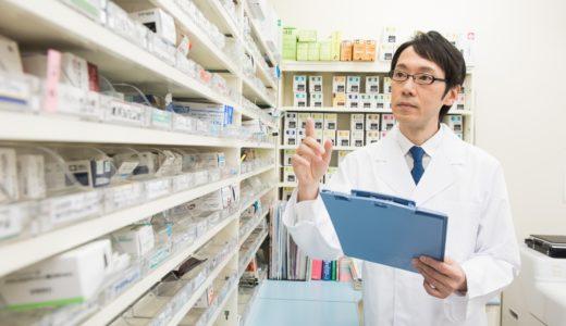 医療用医薬品がそのまま買える?注目の零売(れいばい)薬局とは?