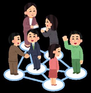 薬剤師なら入会しておきたい日本薬剤師会の概要