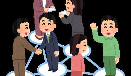 薬剤師のコミュニティー・勉強会やオンラインでのつながりに参加するにはどうしたらいい?