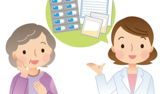服薬情報等提供料とは?1/2の違い・情報提供書・点数や算定についても解説!