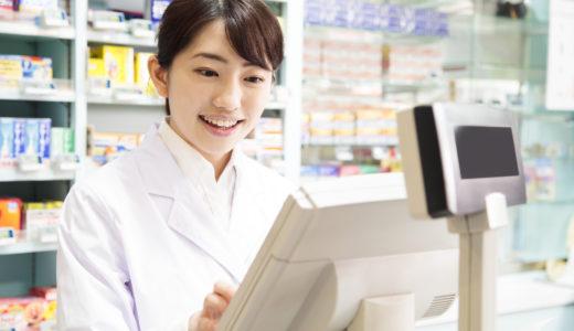 キャリアを考える薬剤師にとって、ユニークなドラッグストア・働きやすいドラッグストアを、日本全国から集めてみた