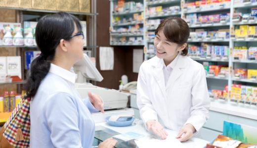 アドヒアランス・服薬厳守度向上のコツは?慢性疾患の治療継続・改善には薬剤師の服薬指導が鍵を握る。