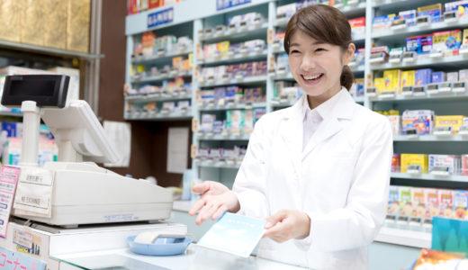 キャリアを考える薬剤師にとって、ユニークな薬局・働きやすい調剤薬局を、日本全国から集めてみた
