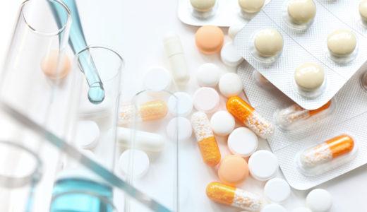 オーソライズドジェネリック(AG)とは?先発医薬品や一般ジェネリックとの差・薬価・メリット・デメリットをまとめました
