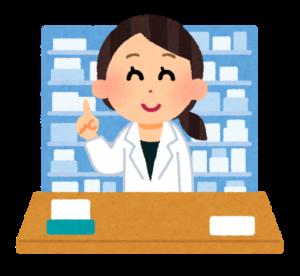 薬局や病院、ドラッグストアが薬剤師に人気の理由