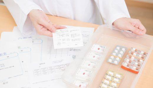 【薬剤師向け】インフルエンザの新薬、ゾフルーザの作用機序・服薬指導のポイントを徹底解説!