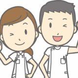 薬剤師どうしのカップルや結婚・夫婦生活って実際どんな感じですか?出会いはいつどこで…?