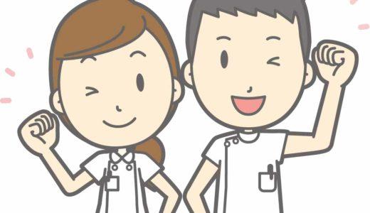 薬剤師どうしのカップルや結婚・夫婦生活って実際どんな感じですか?出会いはいつどこで...?
