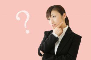 育休や産休がとりづらいときは転職すべき?