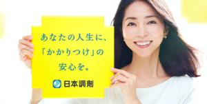日本調剤の概要
