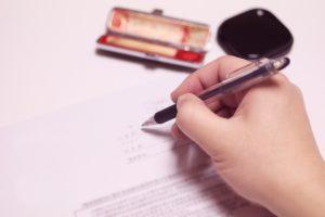 失業手当の申請方法