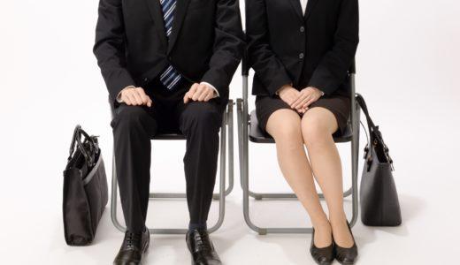 薬剤師も就職、転職活動で不可避!「面接対策」切り返しや逆質問も含めて、本番前におさらいしましょう!