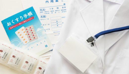 もしも薬剤師の処方箋業務がなくったらどうなる!?仕事や世の中への影響を考えてみた