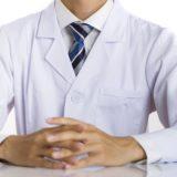 薬剤師研修センターの役割・認定資格・単位受講シール売買の不正行為など、気になるまとめ