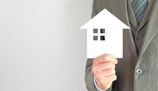 今さら聞けない「居宅療養管理指導」とは?概要や薬剤師の役割について徹底解説。